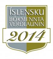 Isl-bokmenntaverdl-Logo
