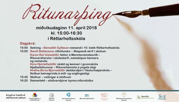 Ritunarþing